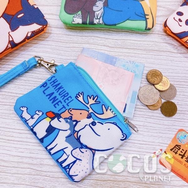 正版 戽斗星球 票卡零錢二用包 收納包 零錢包 票卡包 票卡零錢包 老虎款 COCOS WZ075