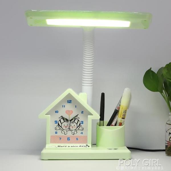 兒童檯燈護眼書桌小學生插電式卡通鬧鐘學習專用保視力床頭燈正品 秋季新品