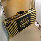 美發工具箱黑金發型師理發手提密碼箱歐美范專用潮剪刀收納箱【快速出貨免運】