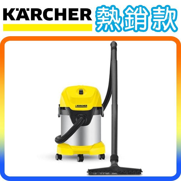《熱銷款》Karcher WD3.300 / WD3300 德國凱馳 乾濕兩用吸塵器
