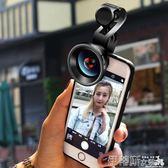 廣角鏡頭手機鏡頭廣角微距CPL偏振三合一套裝抖音自拍神器旅游風景攝影 伊蒂斯女裝