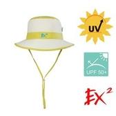 EX2 女快乾漁夫帽UPF50+ 黃綠/白 351248