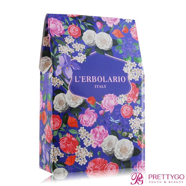 L'ERBOLARIO 蕾莉歐 小禮盒(7.5X3X11.5cm)-紫色【美麗購】