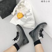 果凍透明保暖系帶雨靴