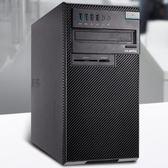 華碩 AS-D540MA-0G5400008R 商務效能電腦【Intel Pentium G5400 / 4GB記憶體 / 1TB硬碟 / Win 10 Pro】(H310)