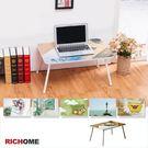 【RICHOME】♥TA396《簡約折疊桌-10款》折疊桌/邊桌/工作桌/兒童桌/小方桌