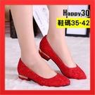 【火速出貨】紅鞋婚鞋子平底鞋低跟女鞋子圓頭淺口大尺碼42孕婦鞋女鞋子-紅35【AAA3938】