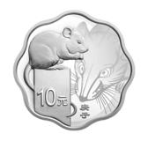 [預購]2020鼠年30克梅花銀幣