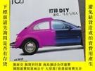 二手書博民逛書店罕見時尚汽車專輯2002年3月號Y403679