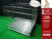 【空間特工】全新不鏽鋼兔籠固定2尺_狗貓兔兩尺 固定式_不鏽鋼2門_寵物兔籠 狗籠