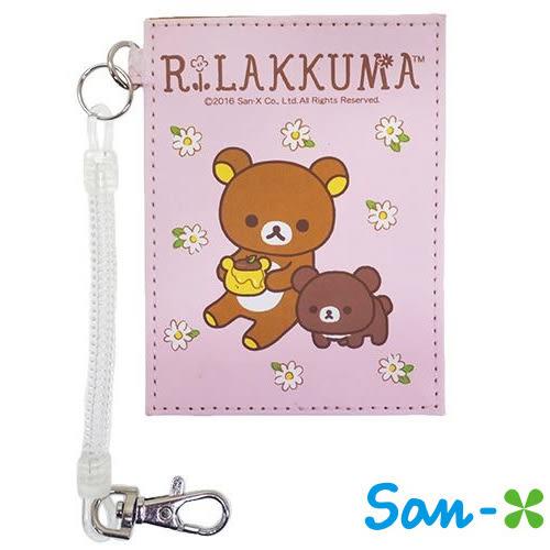 粉紅款【日本進口正版】San-X 拉拉熊 皮質 彈力 票卡夾 票夾 防潑水 懶懶熊 Rilakkuma - 832103