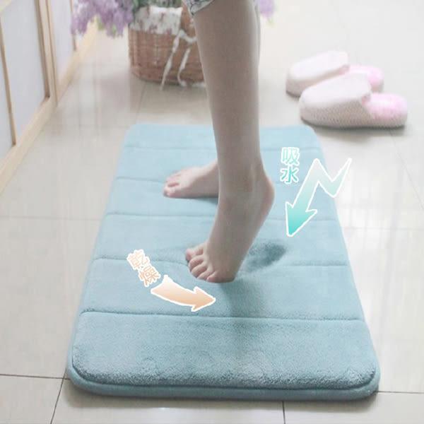 [24hr-現貨快出] 珊瑚絨 超 吸水記憶腳踏墊 地毯 腳踏墊 地墊 防滑墊 吸水 防滑 抓地力強 多色