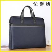 快樂購 公事包 文件袋帆布手提包A大容量多層拉鍊公事包