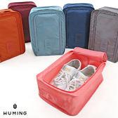 韓版 二代 收納鞋袋 防水 旅行收納組 鞋子 拖鞋 鞋袋 收納袋 收納包 旅遊 化妝包 『無名』 H11105