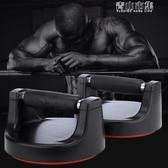 360度旋轉俯臥撐架健腹輪男訓練器巨輪練臂肌減肚子健身器材家用 青山市集