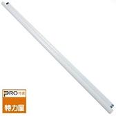 特力屋 烤漆鐵管 180cm 白色款 二段式連接