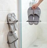 【無痕鞋架】壁掛式拖鞋架 免釘免鑽黏貼無殘膠三角置物架 節省空間壁面鞋子收納架