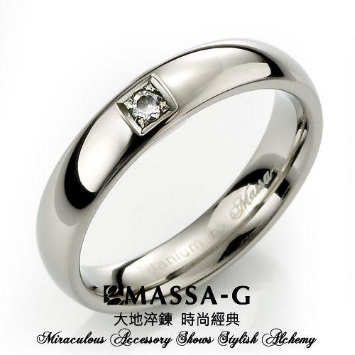 珍愛旅行 鈦金戒 MASSA-G DECO系列