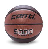 [陽光樂活]CONTI- 高級PU 合成貼皮 籃球 7號球   B5000-7-TBR
