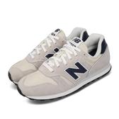 New Balance 休閒鞋 NB 373 藍 米色 男鞋 女鞋 運動鞋 【PUMP306】 ML373AC2D