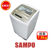 SAMPO 聲寶 洗衣機 ES-A08F(Q) 單槽定頻 6.5公斤 洗衣機 公司貨 ESA08F ※運費另計(需加購)