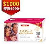 【台灣康醫】 康富 DDS-1™ (24包/盒) 專利益生菌120億 升級版 嗜酸性乳酸桿菌DDS-1 雙叉乳桿菌