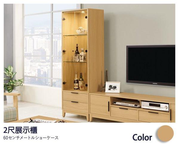 【德泰傢俱工廠】達拉斯2尺展示櫃 A002