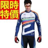 自行車衣套裝-休閒帥氣精緻必買男長袖單車衣55u5【時尚巴黎】