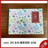 Instax mini 3吋  相冊  相本  84入  相簿  糖果相冊  mini拍立得底片可用  紀念相冊 可傑