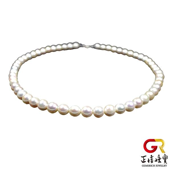 天然淡水珍珠 頂級高光潤澤珍珠項鍊 7mm珍珠 頂級7分圓項鍊 925銀扣電鍍白K 正佳珠寶