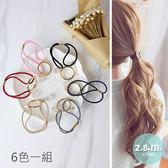髮束 優雅金屬圓圈髮圈 6色一組 A1003-1