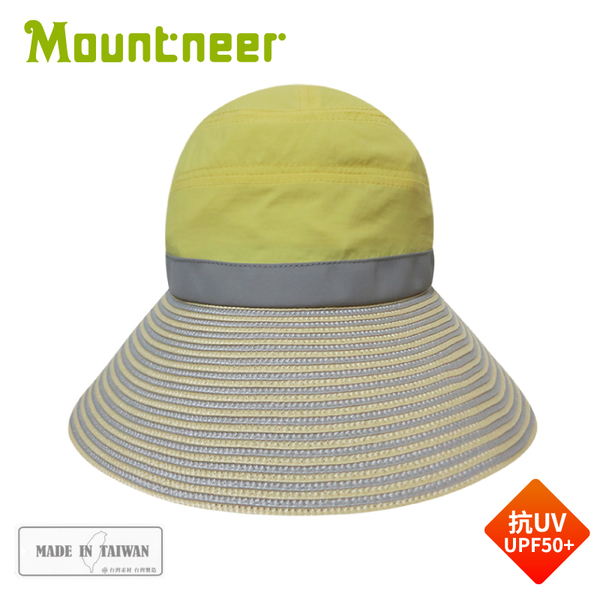 【Mountneer 山林 中性 透氣抗UV草編帽《鵝黃》】11H06/防曬帽/圓盤帽/漁夫帽/登山/園藝/釣魚