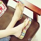 2020新款韓版人字拖女夏防滑厚底坡跟涼拖鞋學生時尚外穿沙灘鞋潮「時尚彩紅屋」