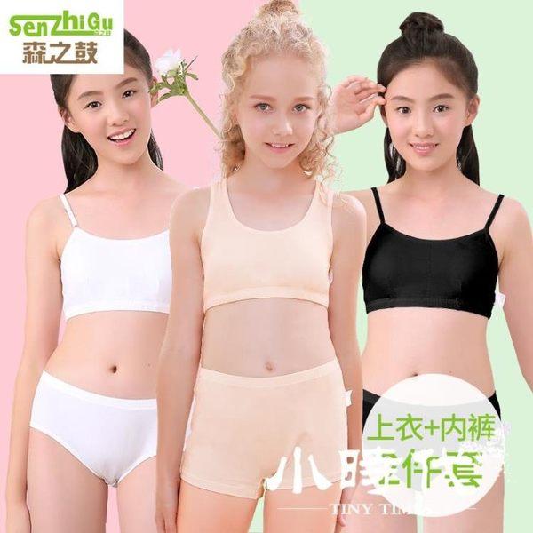 女童內衣小背心 發育期女孩文胸兒童純棉女黑色胸罩