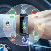 智慧手環運動防水測心率華為榮耀手環3彩屏手錶通用vivo小米2igo 摩可美家