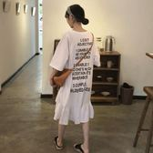 夏裝韓版復古中長款寬鬆背后字母印花荷葉邊短袖T恤連身裙長裙女  巴黎街頭