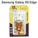 拉拉熊透明軟殼 [森林午餐] Samsung G9250 Galaxy S6 Edge 懶懶熊【San-X正版授權】