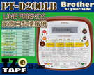 兄弟牌 Brother PT-D200LB 熊大 LINE FRIENDS 創意自黏護貝標籤機