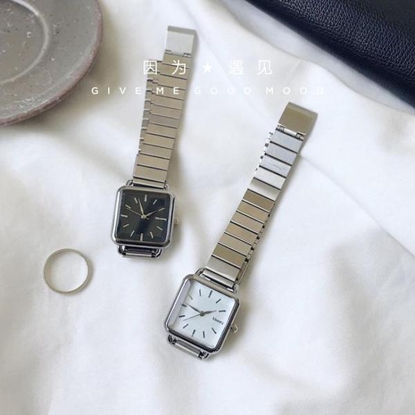 vintage手錶女學生韓版簡約氣質2020年新款金屬錶帶文藝顯白個性 童趣屋