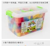 兒童積木桌多功能塑料玩具益智大顆粒男孩女孩寶寶拼裝拼插 9號潮人館