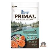 【寵物王國】耐吉斯源野高蛋白-無穀全齡貓鮭魚配方3磅(1.36kg)