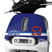 GOGORO 2面板貼 《潮酷文創》創意保護貼 獨特車貼 車膜 /  GR2030-運動風深藍