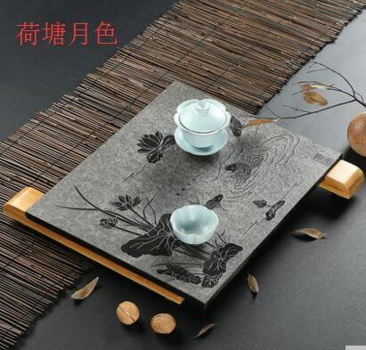 幸福居*友尚整塊烏金石茶盤簡約天然石頭茶海黑金石大號茶台功夫茶托排水