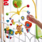 新生兒寶寶床鈴0-1歲 嬰兒玩具3-6-12個月音樂旋轉床頭鈴搖鈴床掛 生日禮物 創意