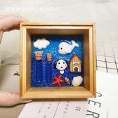 嬰兒胎毛紀念品diy小玩意擺件禮物收藏保存盒