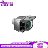 BENQ 5J.J8F05.001 副廠投影機燈泡 For MX503H、MX661、MX805ST