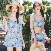 韓國泳衣女三件套比基尼性感分體裙式平角保守小胸聚攏溫泉游泳衣 溫暖享家