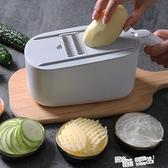 廚房切菜神器馬鈴薯絲家用多功能用品切檸檬片機削刮擦絲刨絲切片器 夏季狂歡