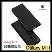 【萌萌噠】三星 Galaxy M11 簡約商務 融洽系列 純色側翻皮套 A11 全包軟殼 插卡 手機套 手機殼