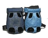 寵物包狗狗胸前背包網布透氣外出旅行便攜包泰迪博美雙肩貓咪背包